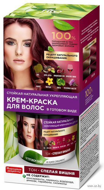 """Крем-краска для волос """"Народные рецепты"""" тон: спелая вишня — фото, картинка"""