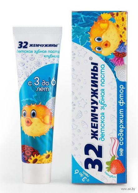 """Зубная паста детская """"Клубника"""" (60 г) — фото, картинка"""
