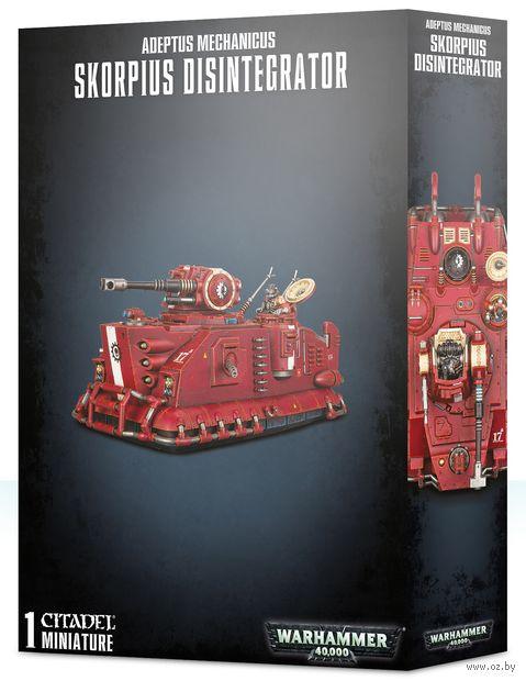 Warhammer 40.000. Adeptus Mechanicus. Skorpius Disintegrator (59-20) — фото, картинка