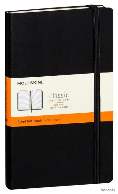 """Записная книжка Молескин """"Classic"""" в линейку (большая; твердая черная обложка)"""