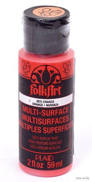 "Краска акриловая ""FolkArt Multi-Surface"" (оранжевый неон, 59 мл; арт. PLD-02975)"