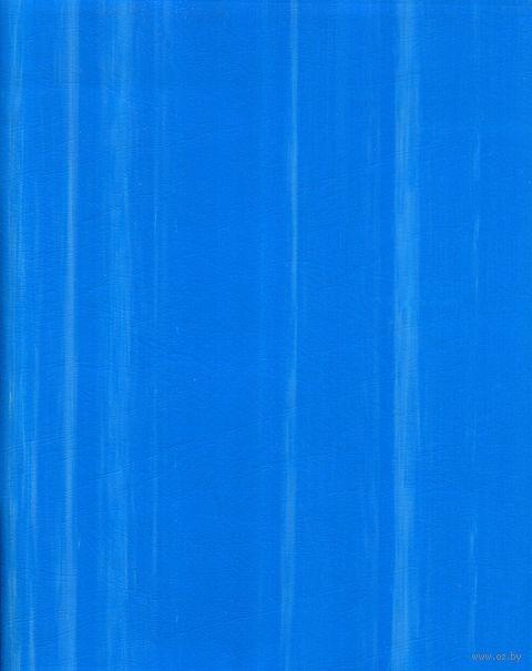 """Тетрадь в клетку """"Синяя"""" 80 листов"""