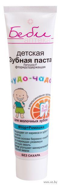 """Зубная паста детская """"Фтор и ромашка"""" (65 г) — фото, картинка"""