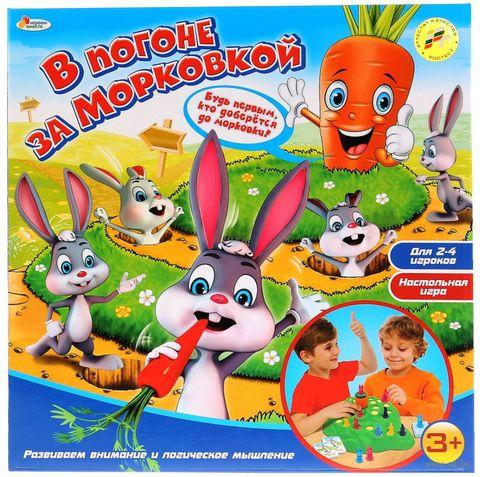 В погоне за морковкой — фото, картинка