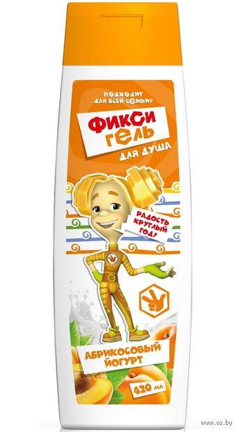 """Гель для душа детский """"Абрикосовый йогурт"""" (420 мл) — фото, картинка"""