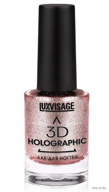 """Лак для ногтей """"3D Holographic"""" тон: 704, розовый топаз — фото, картинка"""