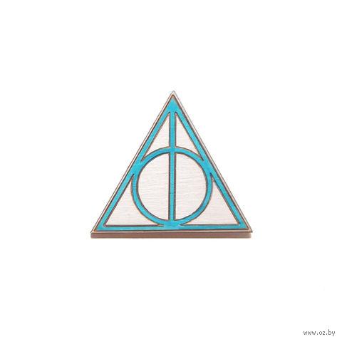"""Значок деревянный """"Гарри Поттер. Дары смерти"""" (голубой)"""