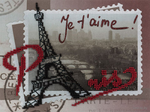 "Вышивка бисером ""Воспоминания о Париже"" (200х150 мм) — фото, картинка"