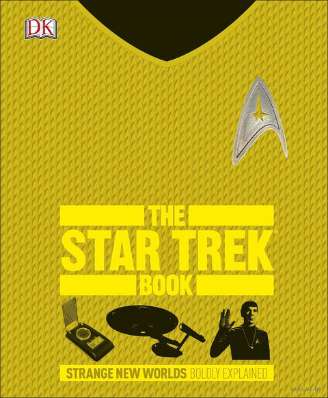 The Star Trek Book — фото, картинка