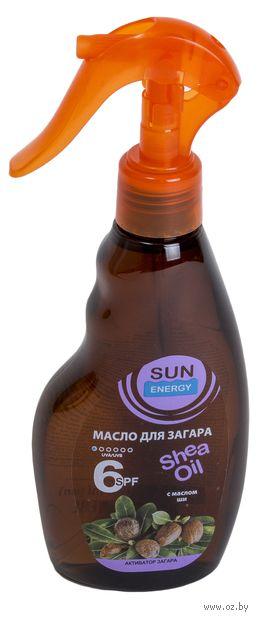 "Масло солнцезащитное для тела ""Ши. Африканская Танзания"" SPF 6 (200 мл) — фото, картинка"