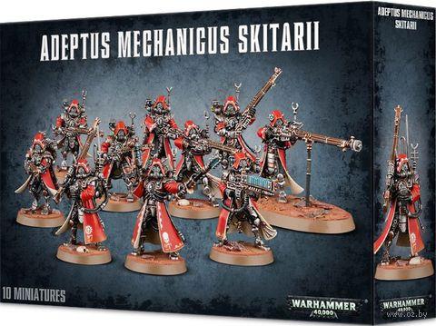 Warhammer 40.000. Adeptus Mechanicus. Skitarii (59-10) — фото, картинка