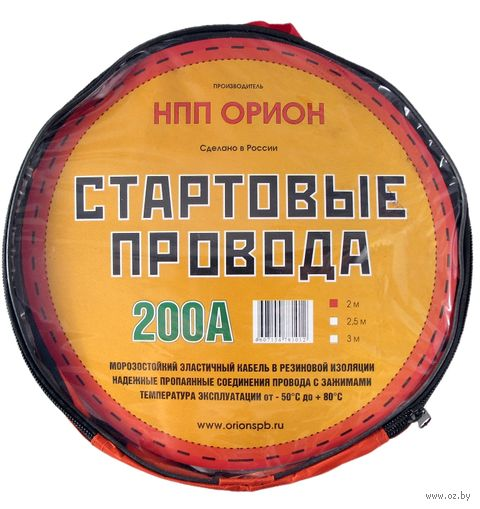 "Провода для прикуривания ""200 А"" (2 м; арт. 5036) — фото, картинка"