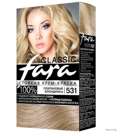 "Крем-краска для волос ""Fara. Classic"" тон: 531, платиновая блондинка — фото, картинка"