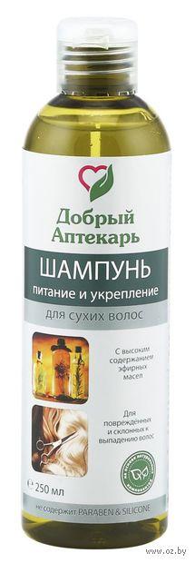 """Шампунь для волос """"Питание и укрепление"""" (250 мл) — фото, картинка"""