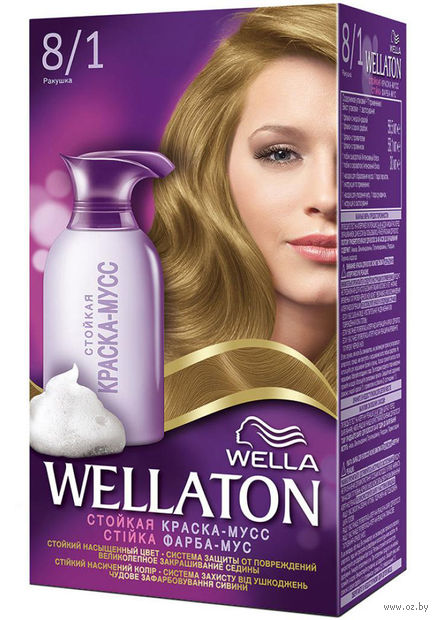 "Краска-мусс для волос ""Wellaton"" (тон: 8/1, ракушка) — фото, картинка"