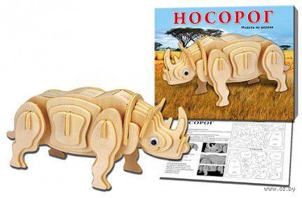 """Сборная модель из дерева """"Носорог"""" — фото, картинка"""