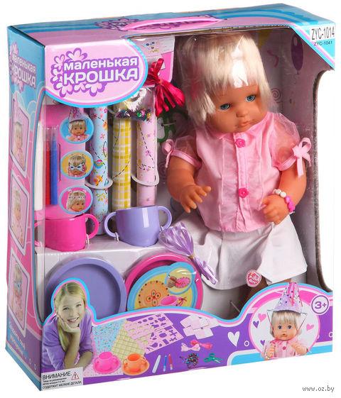 "Кукла ""Маленькая крошка"" (с аксессуарами)"