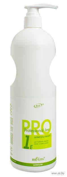 Шампунь-пилинг для глубокой очистки волос и кожи головы (1 л)