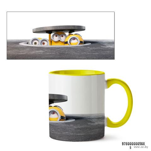 """Кружка """"Миньоны"""" (желтая; арт. 568) — фото, картинка"""