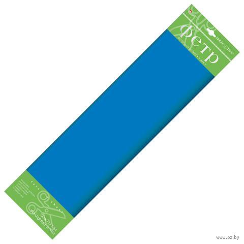 Фетр (50х70 см; синий) — фото, картинка