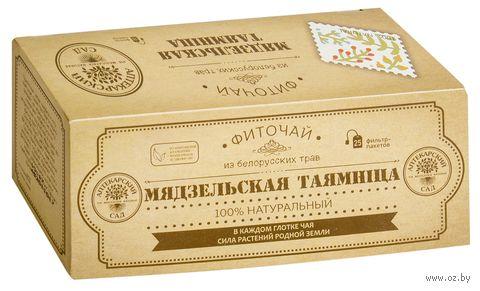 """Фиточай """"Аптекарский сад. Мядзельская таямнiца"""" (25 пакетиков) — фото, картинка"""
