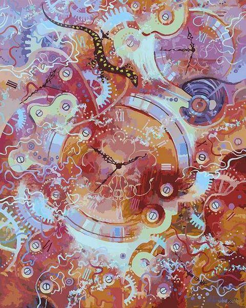 """Картина по номерам """"Пески времен"""" (400х500 мм) — фото, картинка"""