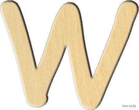 """Заготовка деревянная """"Английский алфавит. Буква W"""" (26х30 мм)"""
