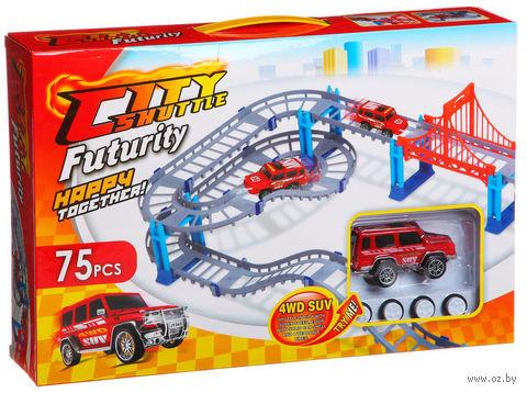 """Игровой набор """"Автотрек City Shuttle"""" (арт.JY565)"""
