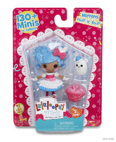 "Кукла ""Lalaloopsy Mini. Пуховые рукавички"""