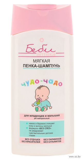 """Пенка-шампунь детская """"Для младенцев и малышей"""" (250 мл) — фото, картинка"""