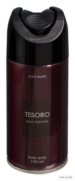 """Дезодорант для мужчин """"Tesoro"""" (150 мл) — фото, картинка"""