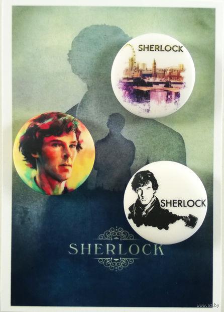 """Набор значков маленьких """"Шерлок"""" (арт. 369) — фото, картинка"""