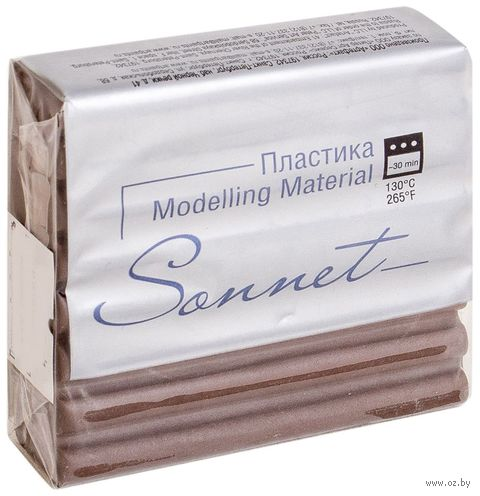 "Глина полимерная ""Sonnet"" (шоколад; 56 г) — фото, картинка"