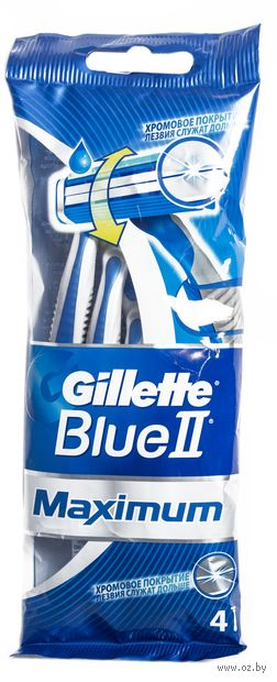 Станок для бритья одноразовый Gillette BLUE II Max (4 шт)
