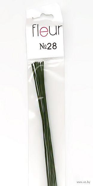 Проволока для керамической флористики №28 (300 мм; 20 шт; зеленый)