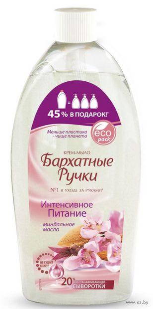 """Жидкое мыло """"Интенсивное питание"""" (760 мл)"""