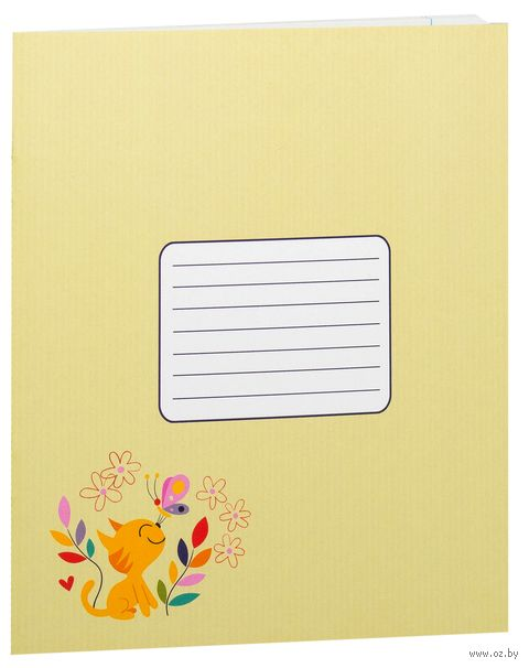 Тетрадь в узкую линейку 12 листов (арт. 001349)