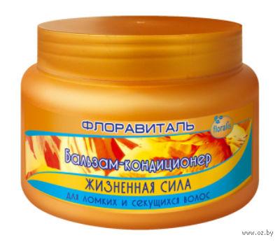 """Бальзам-кондиционер для волос """"Жизненная сила"""" (500 мл)"""