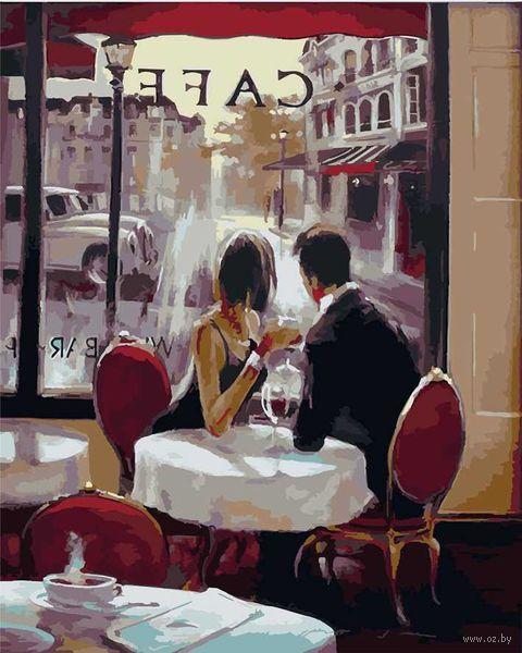 """Картина по номерам """"Свидание в кафе"""" (400х500 мм) — фото, картинка"""