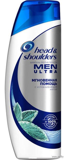 """Шампунь для волос """"Мгновенная помощь"""" (400 мл) — фото, картинка"""