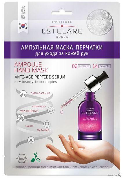"Маска-перчатки для рук ""Anti-Age Peptide Serum"" (1 пара) — фото, картинка"