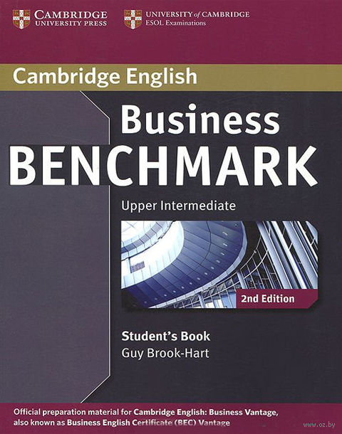Business Benchmark. Upper Intermediate. Student`s Book. Гай Брук-Харт
