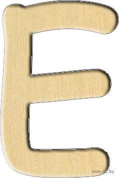 """Заготовка деревянная """"Английский алфавит. Буква E"""" (47х70 мм)"""