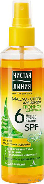 "Масло-спрей для загара ""Тройное действие"" SPF 6 (160 мл)"