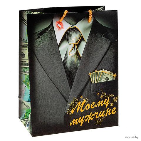 """Пакет бумажный подарочный """"Моему мужчине"""" (26х32х10 см; арт. 10444147)"""