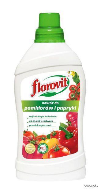 Удобрение для томатов и перца (1 л) — фото, картинка