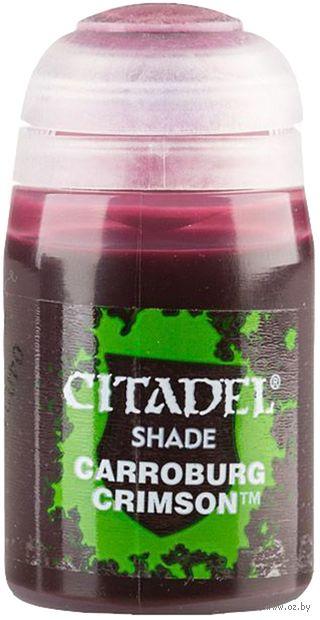 """Краска акриловая """"Citadel Shade"""" (carroburg crimson; 24 мл) — фото, картинка"""