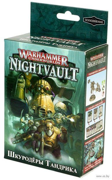 Warhammer Underworlds. Nightvault. Шкуродёры Тандрика (дополнение; 110-54-21) — фото, картинка