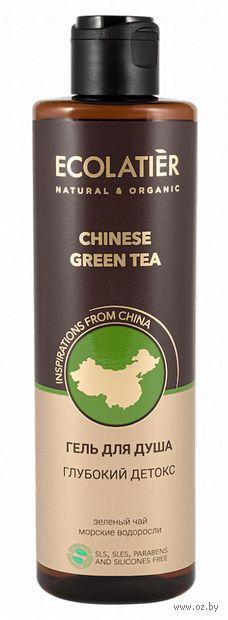 """Гель для душа """"Глубокий детокс. Китайский зеленый чай"""" (250 мл) — фото, картинка"""