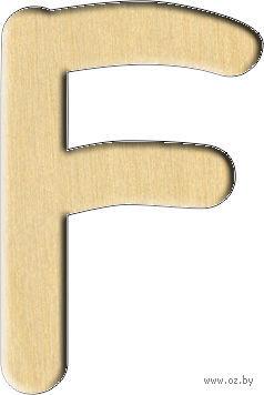 """Заготовка деревянная """"Английский алфавит. Буква F"""" (47х70 мм)"""
